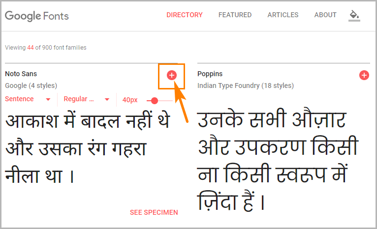 How to Download Hindi fonts (Free Stylish font)